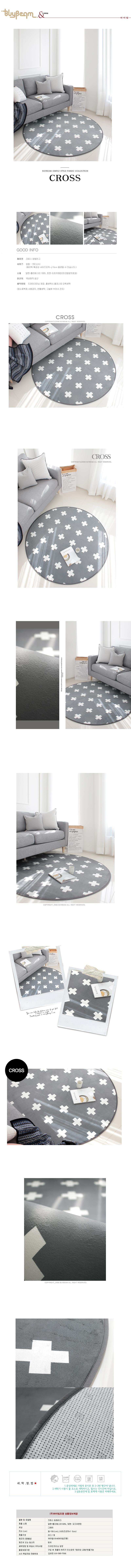 크로스 러그(원-150)-그레이 - 바이빔, 59,200원, 디자인러그, 디자인러그