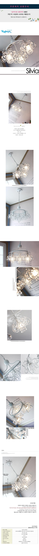 실비아3등 샹들리에 - 바이빔, 144,000원, 디자인조명, 팬던트조명