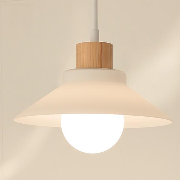 LED 레이1등 펜던트-유백유리 2colors