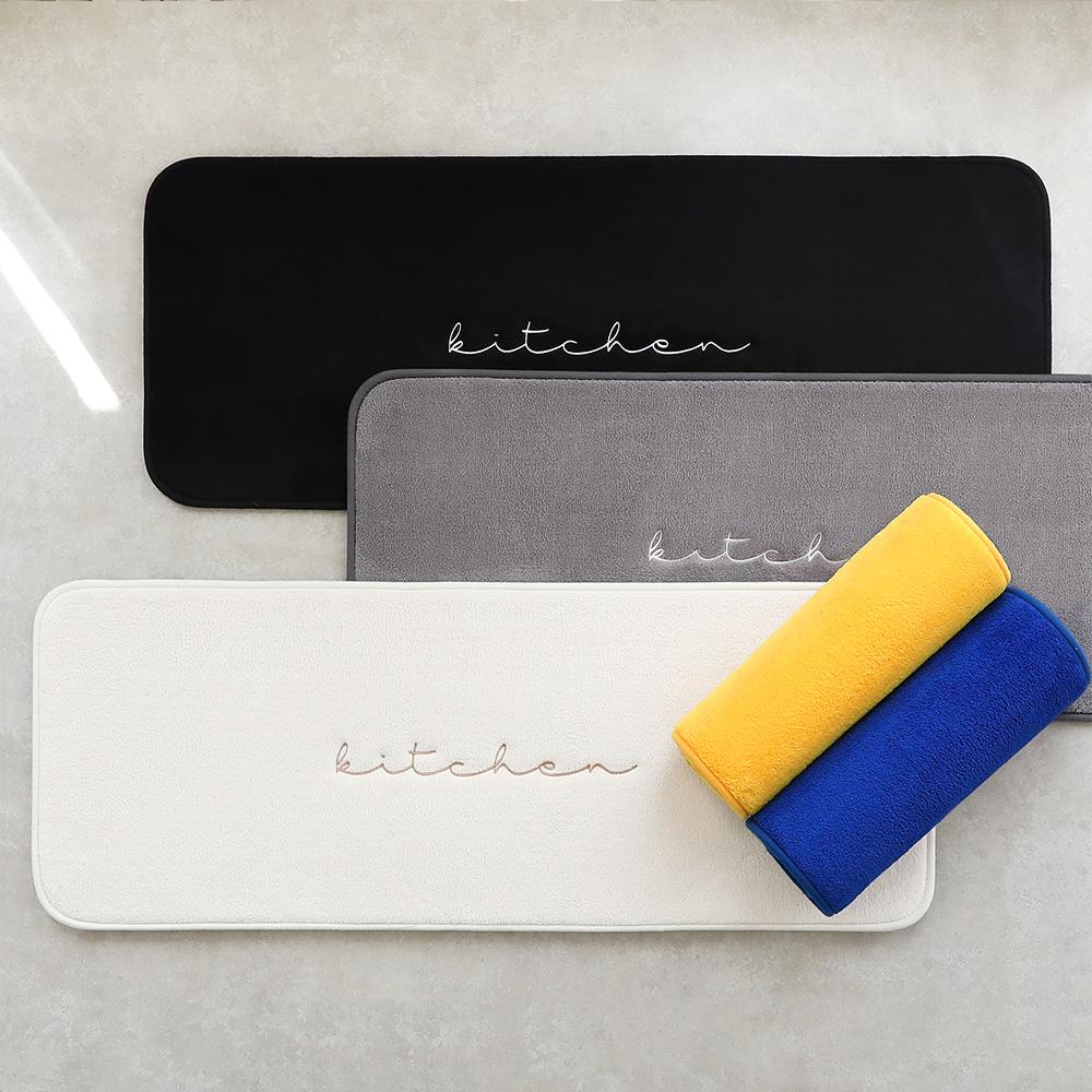 캘리 자수 메모리폼 주방매트 3size 6colors